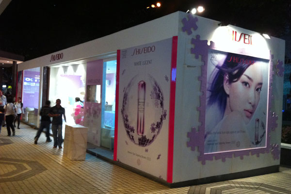 Your total innovative digital solutions - Shiseido singapore office ...